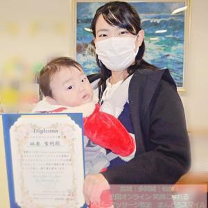 NEW講師が宮城に、仙台に1人産声をあげました♡