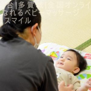 未来の父や母を育ててるのかもしれない▶仙台市若林区で2クラス(ベビー&キッズ)
