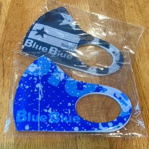 ブルーブルー【フィールドマスク】プレゼントキャンペーン中です!