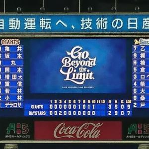 ☆上茶谷好投も逃げ切れず連敗、V消滅 9/21土DB-G~横浜
