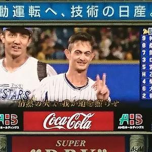 ☆康晃被弾窮地も乙坂弾丸サヨナラ弾!!! 10/6日[CS1st]DB-T~横浜