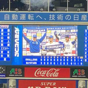☆先週大貫以来の勝利で連敗止めた大貫 7/23木DB-S~横浜