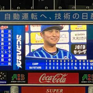 ☆劣勢跳ね返す今年の4番は佐野恵太逆転サヨナラ満塁弾!! 7/24金DB-C~横浜