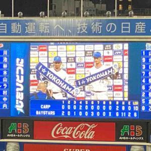 ☆きょうも鮮やかな初回先制攻撃今永踏みとどまり3勝目 7/25土DB-C~横浜
