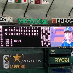 ☆ 7/30木G-DB~東京ド