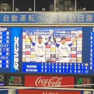 ☆ヤットキタ!ラミ監督300勝飾る完勝今季20勝目! 8/5水DB-D~横浜
