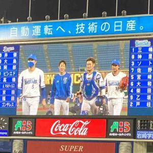 ☆大貫7イニング無失点今永に並ぶ4勝目&先制中井弾! 8/6木DB-D~横浜