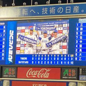 ☆ブルペンデー鮮やかな勝利! 8/10月DB-T~横浜
