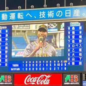 ☆楠本同点弾!まではよかったが、、今季未勝利Tガルシアの前に沈黙、大敗 8/11火DB-T~横浜