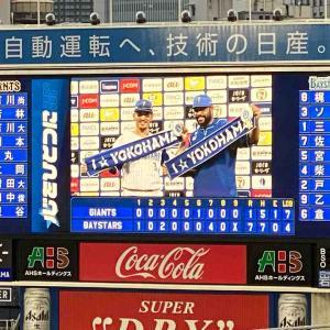 ☆梶谷試合的にも価値ある2HRソト100号弾連勝! 9/19土DB-G~横浜