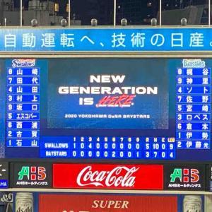 ☆追い上げ及ばず 9/30水DB-S~横浜