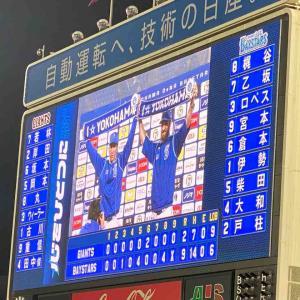 ☆大貫殊勲10勝目!森鮮烈フェンス直撃二塁打! 10/27火DB-G~横浜