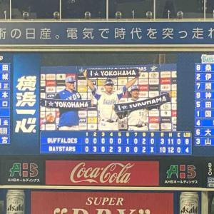 ☆5本塁打大勝もピープルズ好投光る! 5/25火DB-B~横浜