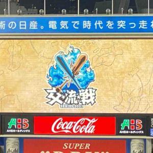 ☆好投手宮城に苦杯...大貫心配も知野プロ初弾を次に! 5/26水DB-B~横浜