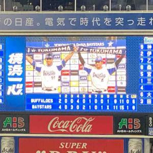 ☆チョースゴイ逆転3ラン含むソト6打点!石田好救援今季初勝利 5/27木DB-B~横浜