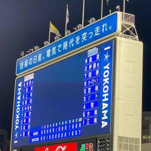 ☆ 6/2水DB-H~横浜