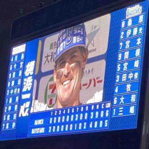 ☆S子を助けた直後の大和決勝タイムリー 6/3木DB-H~横浜