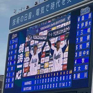 ☆美馬攻略もヒヤヒヤ逃げ切り 6/5土DB-M~横浜