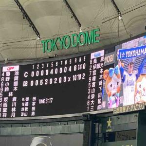 ☆オースティン来日初満塁弾連敗ストップ!!も辛勝 6/20日DB-C~東京ド