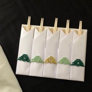 松の水引箸袋
