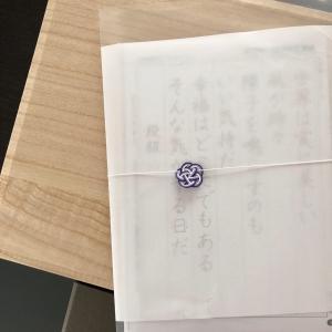 Mailing lesson発送のご連絡