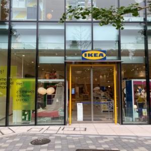 【イケアレポート】IKEA原宿は超・都心型!日刊sumaiにて魅力をたっぷりと!