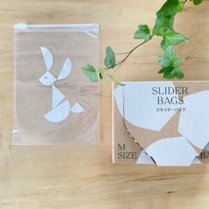【暮らし】シンプルなのに暮らしが華やぐから不思議!ロハコのパッケージデザインが秀逸!
