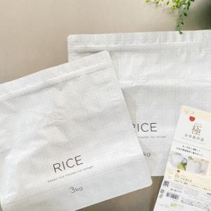 【暮らしの工夫】新鮮さを長く保てますように、お米の保存方法変えました!