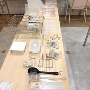 【無印良品】京急百貨店cotonowa整理収納講座で無印良品さんのカレー試食会を実施しました!☆