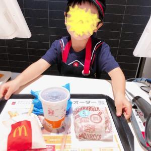 ☆1y5m6d マックアドベンチャー☆
