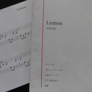 固定ポジションの生徒は「LEMON」が弾けるか?
