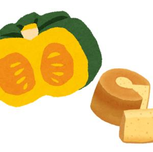 あまーいかぼちゃのシフォンケーキ
