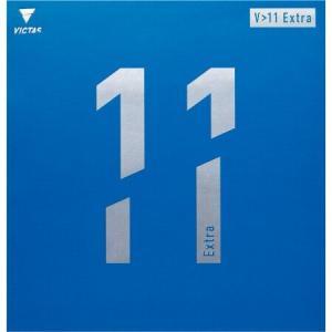 V>11エキストラ【VICTAS】-バルサミコ