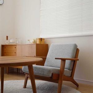リビングにウェグナーの家具をもうひとつ。