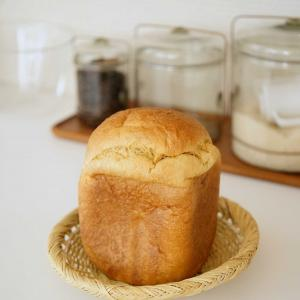 糖質制限中のパン好きさんへ。