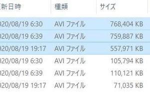 ドライブレコーダー Anero M27 ~ 実走