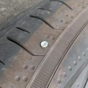 タイヤパンク保障