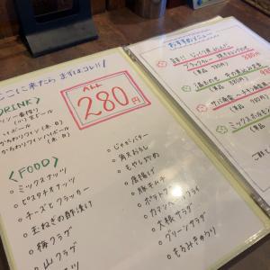休日の昼呑みに最適〜六本松「テッパン Toc-Toc」