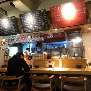 炙り牛タン&ワイン!美野島「炙りバル アンプ」