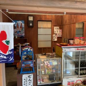 オジー自慢の。沖縄「オリオンハッピーパーク」