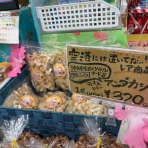 沖縄「道の駅許田」でケンミン食