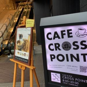 博多駅横「CROSS POINT」でワイン休憩
