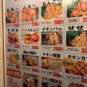 ボリュームある唐揚げ弁当。住吉「輝鶏」