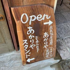 立ち呑みで日本酒をたっぷり。白金「あかりや」