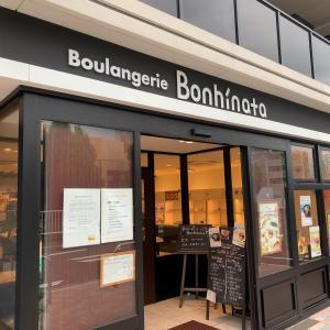 春日「ボンヒナタ」で美味しいパン