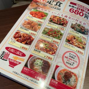 日本人向けの中華?博多駅南「禾道」