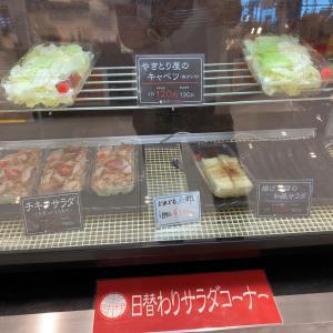 日替わりサラダがおトク!大野城「串王DINER」