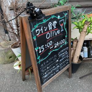 平尾「Olive」で早い時間のちょい呑み〜