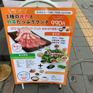 中洲「巻次郎」で巻き巻き焼肉ランチ〜