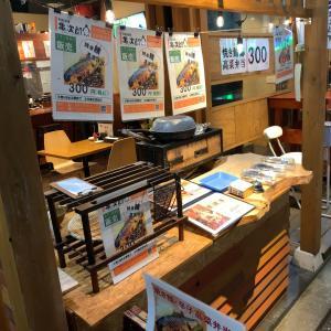 320円の焼きサバ弁当!西新「亀次郎」